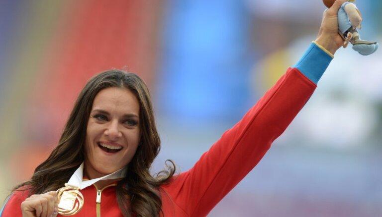 Елена Исинбаева родила второго ребенка