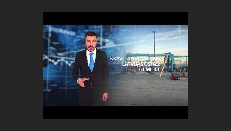 Uzsākts darbs pie jaunā Rīgas ostas attīstības plāna izstrādes