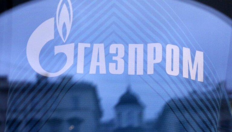 """""""Газпром"""" начинает массовое сокращение сотрудников в Европе"""