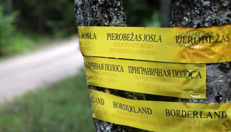 Латвия потратит 15,5 млн евро на новые технологии для защиты границы