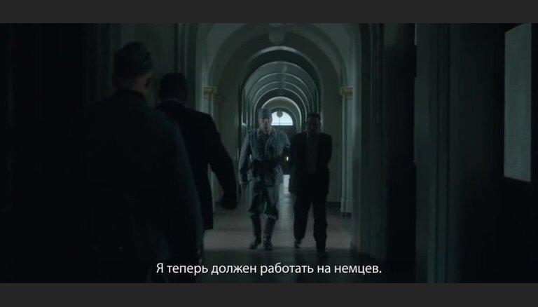 Filmas 'Tēvs nakts' treileris