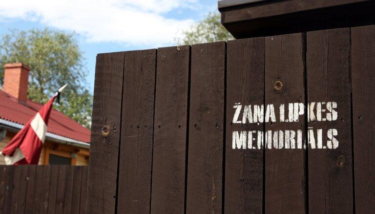 Žaņa Lipkes memoriāls iekļauts valsts aizsargājamo kultūras pieminekļu sarakstā