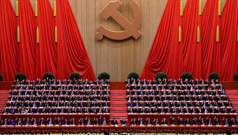 В Китае новый премьер, глава Верховного суда и генпрокурор