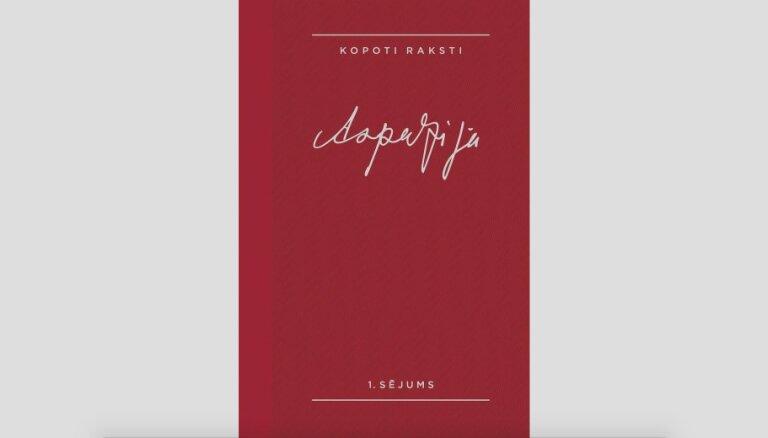 Desmit sējumos izdos jaunu Aspazijas Kopoto rakstu krājumu