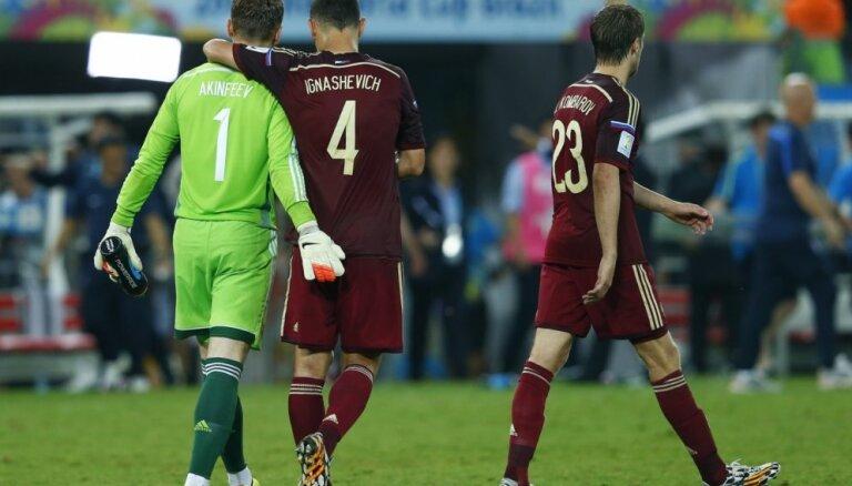 Новый антирекорд России в рейтинге ФИФА, Бразилия уже вторая