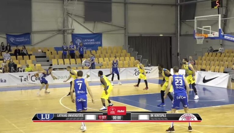 'OlyBet' basketbola līga: LU - 'Ventspils'. Spēles labākie momenti (05.01.2019.)