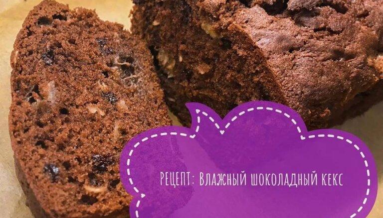 Влажный шоколадный кекс