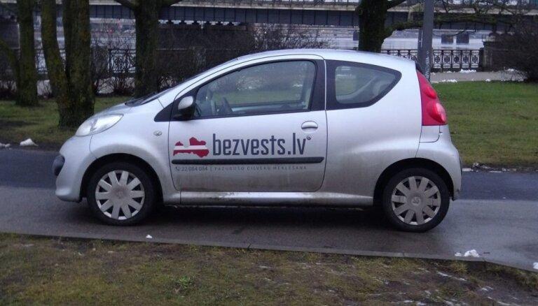 Минобороны выделит поисковой организации Bezvests.lv 22 тысячи евро на покупку дрона