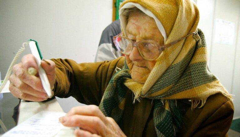 Глава Минблага: второй пенсионный уровень будет урезан