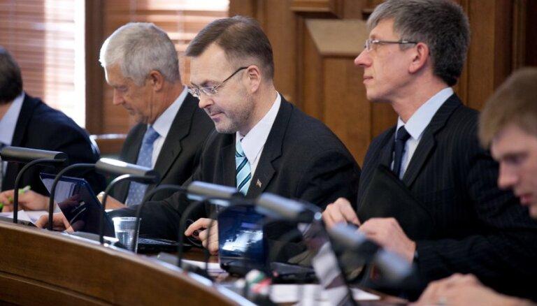 Депутаты снова попытаются ограничить свои привилегии