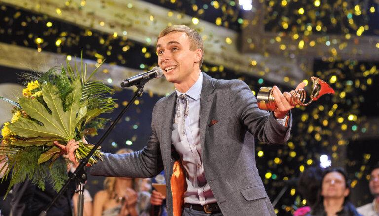 'Muzikālās bankas' apbalvošanas ceremonija notiks Daugavpilī