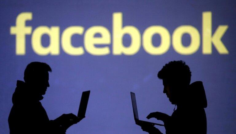 Facebook запустит сервис для групповых видеозвонков