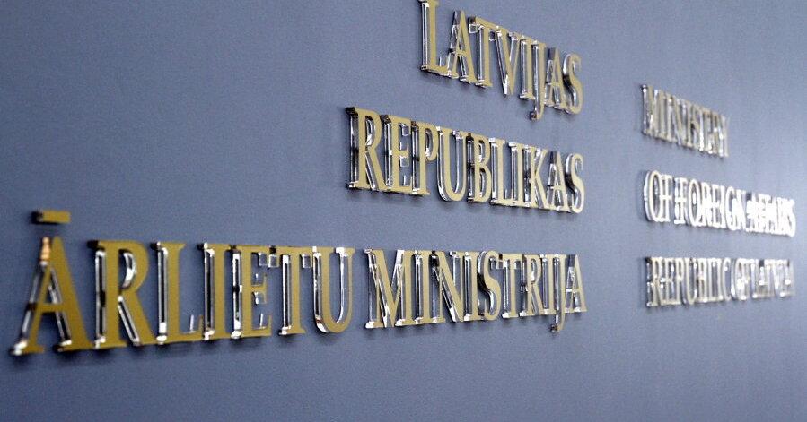 МИД Латвии поддержал действия Турции, сбившей российский Су-24