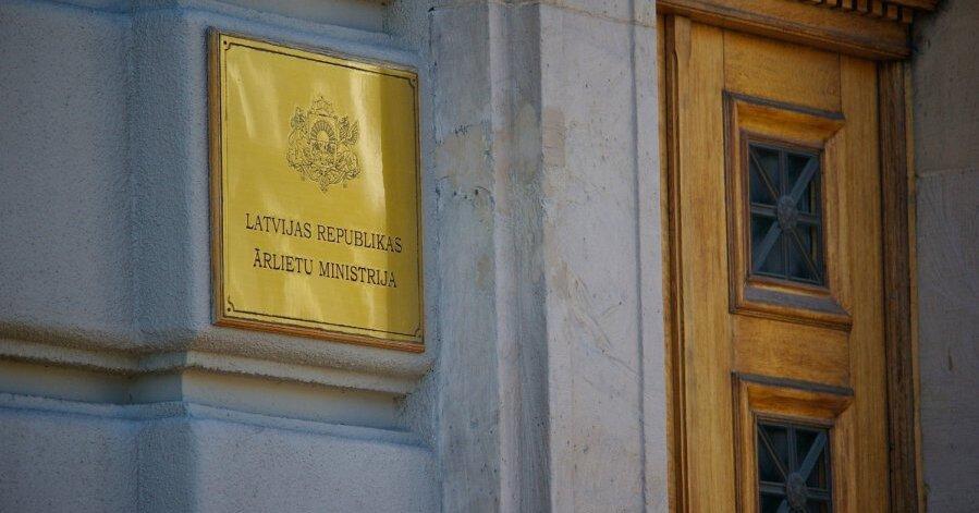 Латвия вызвала посла Дании и снова призвала не выдавать Мисане ЮАР