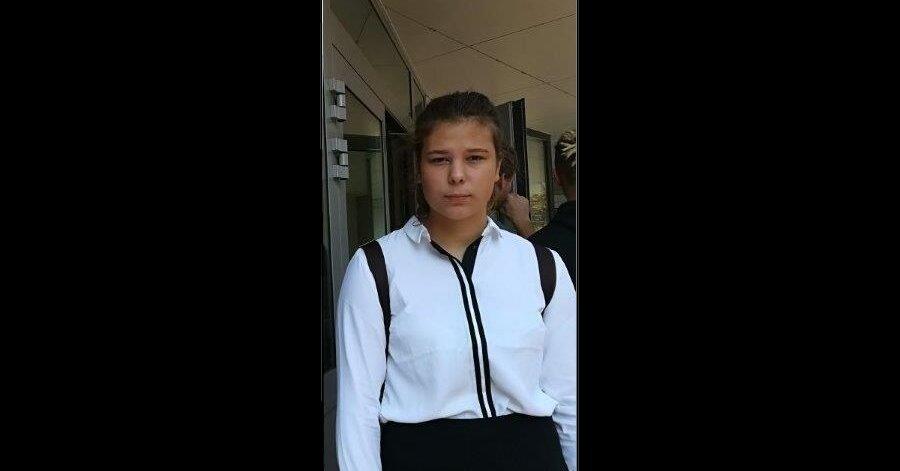 В Орше пропала 16-летняя девушка