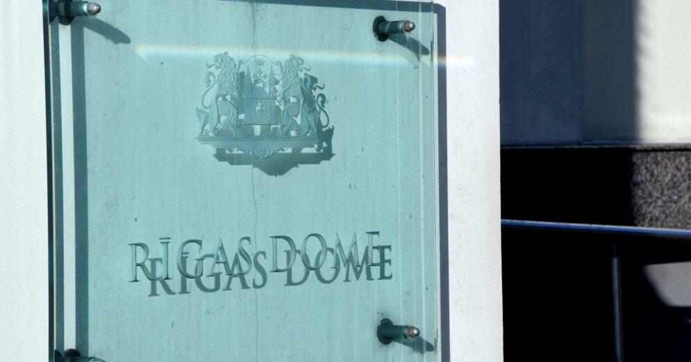 Фракция НКП в Рижской думе поддерживает отстранение мэра Бурова