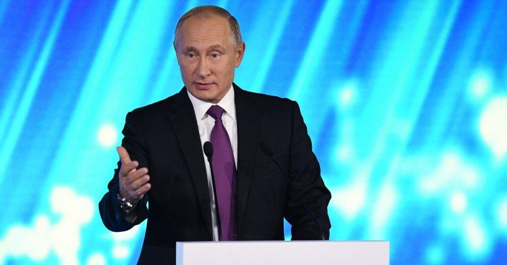 """По мне не будут долго скучать: о чем говорил Путин на """"Валдае"""""""
