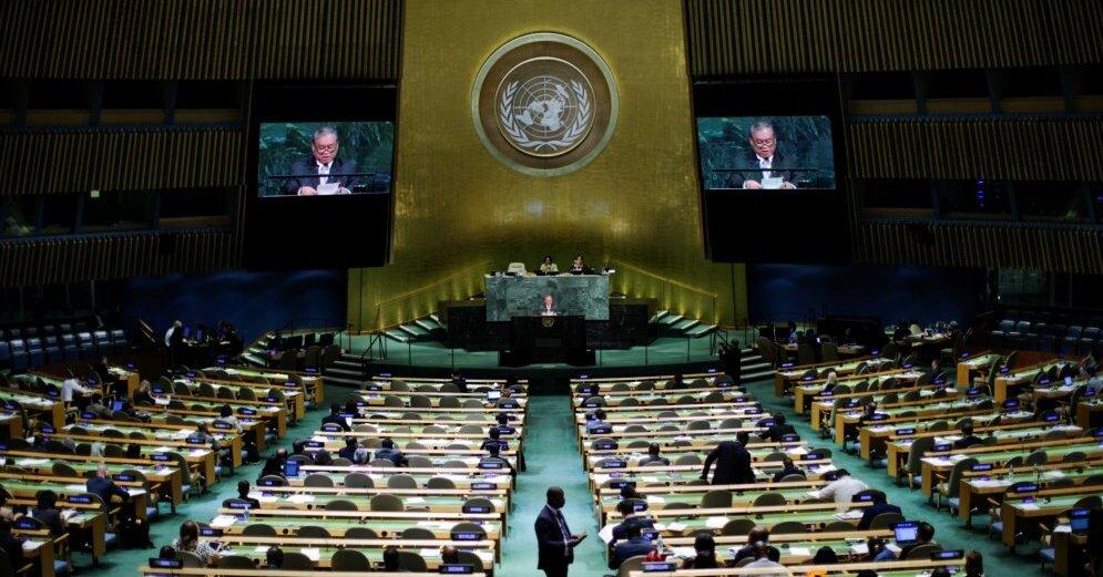 Около 100 стран поддержали призыв Парижа и Мехико к ограничению вето в Совбезе ООН