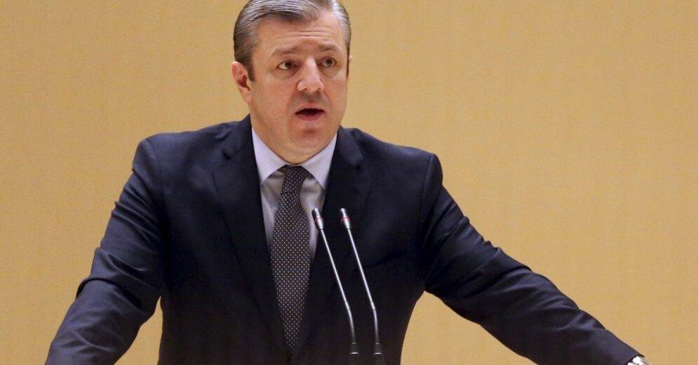 Кандидат в премьер-министры Мамука Бахтадзе встречается с членами парламентского большинства