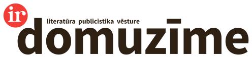 """Žurnāls """"Domuzīme"""""""