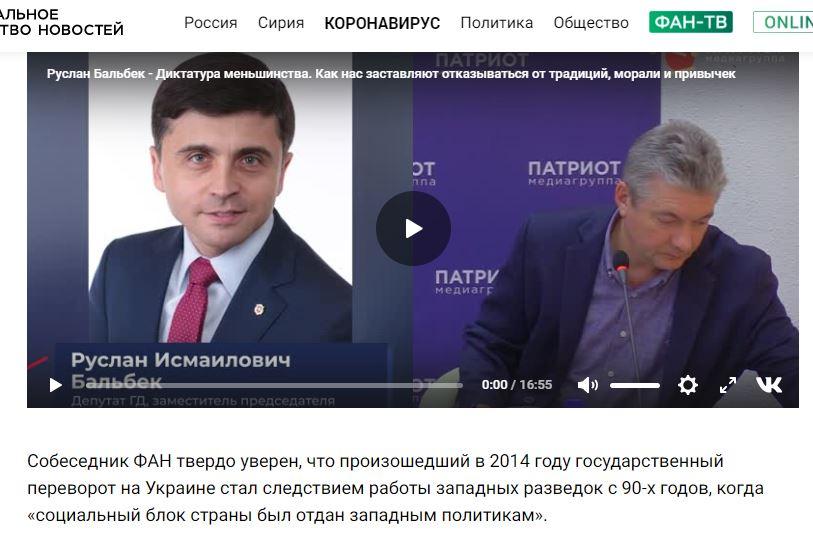 """Ekrānuzņēmums no """"Riafan.ru"""""""