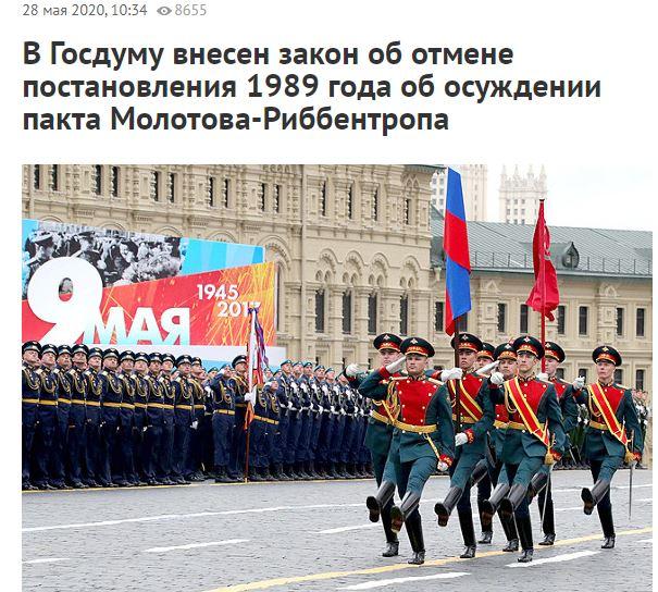 """Ekrānuzņēmums no """"Rosbalt.ru"""", foto Kremlin.ru"""