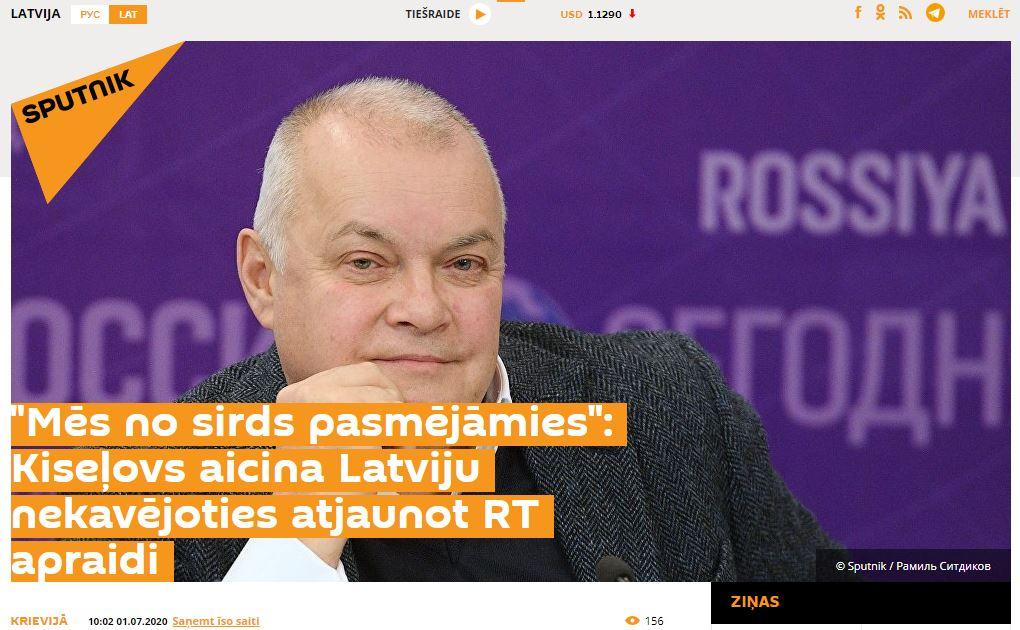 """Ekrānuzņēmums no """"Sputniknewslv.com"""""""