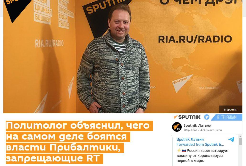"""Ekrānuzņēmums no """"Sputniknews"""""""