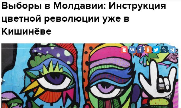 """Ekrānuzņēmums no """"Tsargrad"""""""