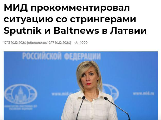 """Ekrānuzņēmums no """"Ria.ru"""""""