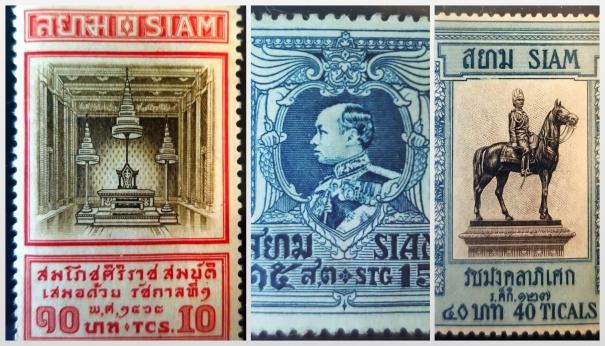Siāmas pastmarkas