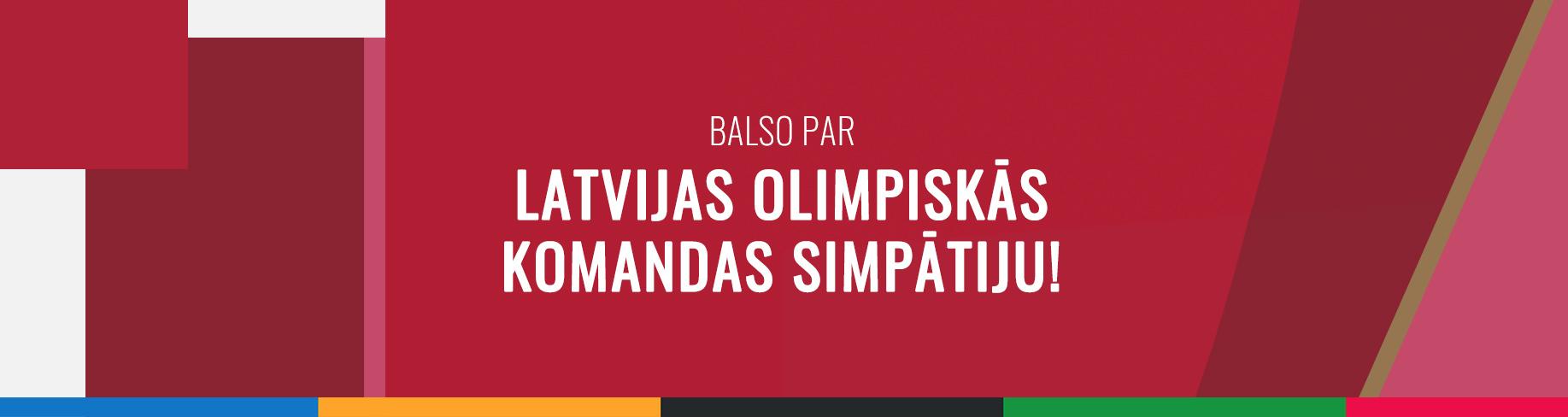 Latvijas Olimpisko spēļu izlase