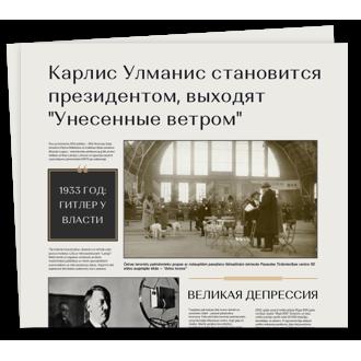 1937 - 1928